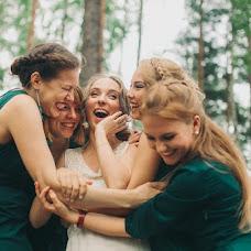 Wedding photographer Andrey Radaev (RadaevPhoto). Photo of 16.04.2016