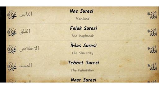 Learn Quran Tajweed screenshot 8