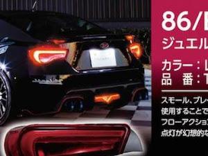 86  H30年式 GTのカスタム事例画像 やすおさんの2018年09月15日19:45の投稿