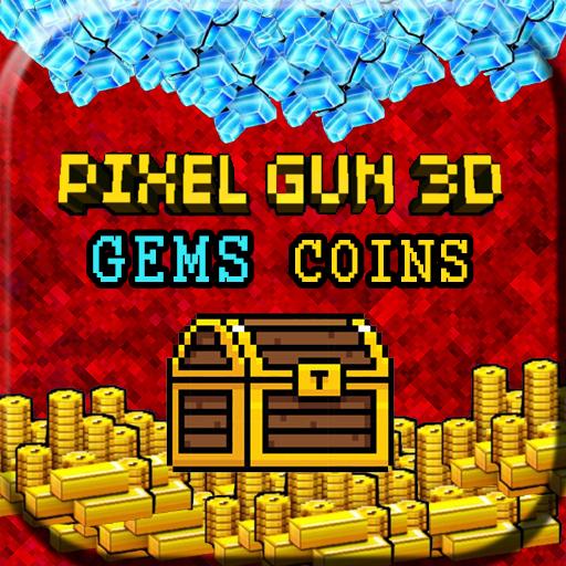 Gems & Coins Pixel Gun 3D - PRANK