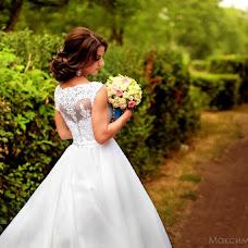 Wedding photographer Nikolaev Maksim (maxnikolaev56). Photo of 29.07.2016