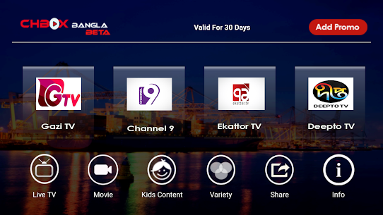 CH BOX BANGLA – All Live TV 1.0.12 Mod + APK + Data UPDATED 2