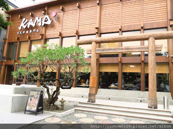 KAMA-釜かま日式丼飯專門店~拼圖食庫另一個日式品牌,仿江戶風情的日式外觀與造景,有質感的日式丼飯吃得有滿意,只是價格不親民啊~~