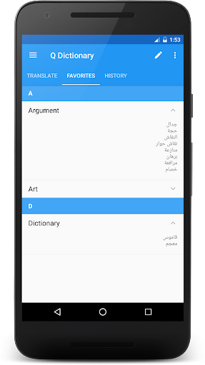 English Arabic Dictionary  screenshots 5