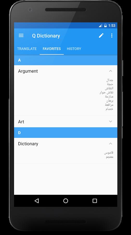 dictionary english arabic google translate