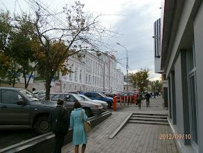 Photo: Пермь. Район центра