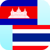 Khmer thai translator