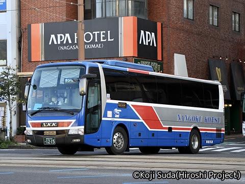 南国交通「ランタン号」 1215