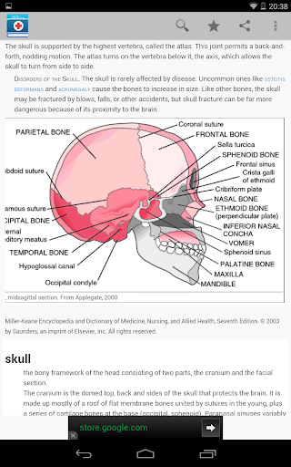 Medical Dictionary by Farlex Screenshot