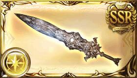 銀の依代の剣