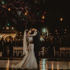 Wedding photographer Ramy Lopez (Ramylopez1). Photo of 02.01.2019
