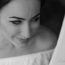 Wedding photographer Dmitriy Oleynik (DmitriyOleinik). Photo of 13.12.2016