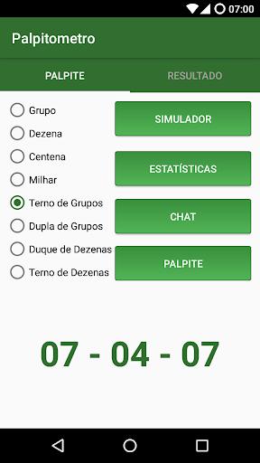 Resultado Jogo Do Bicho 1.5.34 screenshots 4