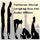 Download Tuntunan Sholat Lengkap + Doa dan MP3 offline For PC Windows and Mac