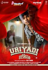 Uriyadi