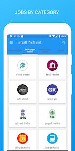 Daily Govt Job Alerts Sarkari Naukri Daily GK Apk Download For Android 4