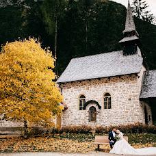 Bröllopsfotograf Andrey Yavorivskiy (andriyyavor). Foto av 21.03.2019