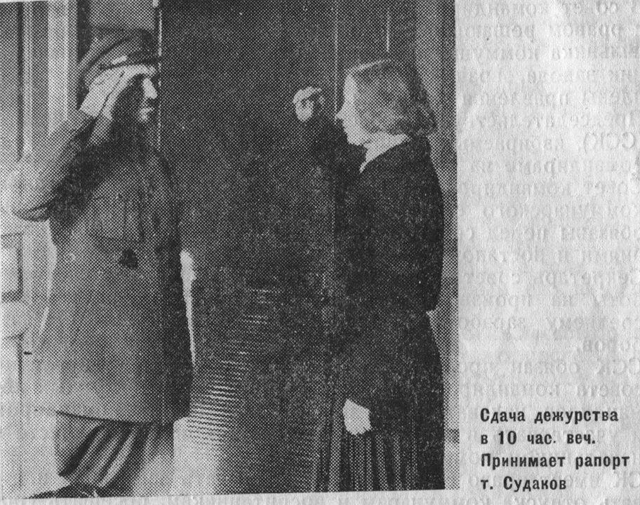 1932 рік: виконавець смертних вироків працює в дитячій комуні