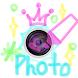写真ペイント Photo Marker(蛍光ペン) - Androidアプリ