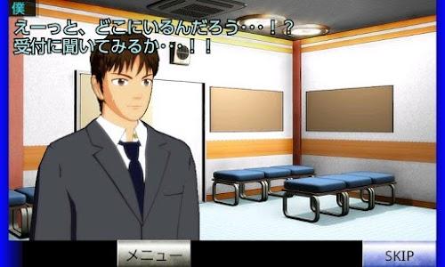 脱出倶楽部S10病院編:体験版 screenshot 0