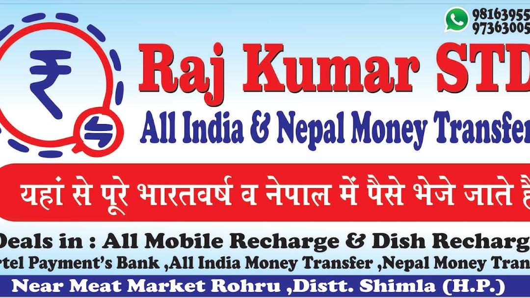 All India Nepal Money Transfer Service