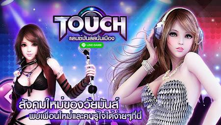 LINE Touch 1.0.19 screenshot 632553