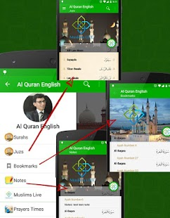Al Quran 42 Languages +21 Qari- screenshot thumbnail
