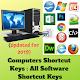 Computer Shortcut Keys :All Software Shortcut Keys APK
