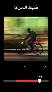 تحميل تطبيق InShot Editor v1.654.1287 لتعديل الفيديو مدفوع للأندرويد 5