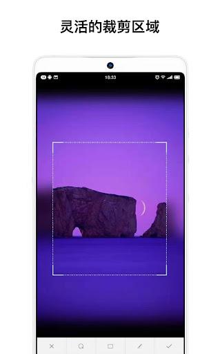 Fui Voun 2.515beta screenshots 1