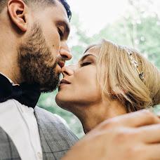 Wedding photographer Evgeniy Kudryavcev (kudryavtsev). Photo of 26.06.2018
