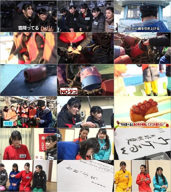 (TV-Variety)(720p) STU48 イ申テレビ ep02 180128