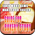 Guide Bakery Story 2016 icon