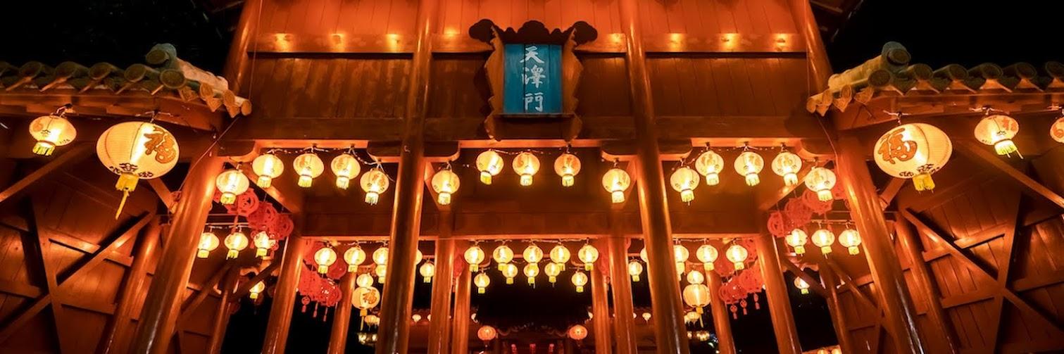 琉球ランタンフェスティバル2021