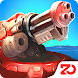 Tower Defense Zone - Androidアプリ
