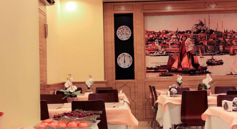Hotel Inter Istanbul