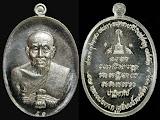เลข 2 ตัว..เหรียญหลวงปู่ทวด รุ่นปาฎิหาริย์ EOD เนื้อเหรียญเนื้อตะกั่วแจก กก.(ทะเลแตก)
