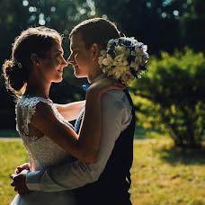 Wedding photographer Natalya Golenkina (golenkina-foto). Photo of 24.09.2018