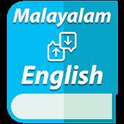 Malayalam to English Translator - Dictionary