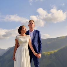 Hochzeitsfotograf Artem Apoyan (artem). Foto vom 16.10.2018