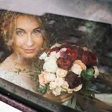 Wedding photographer Katya Chernyak (KatyaChernyak). Photo of 25.07.2016