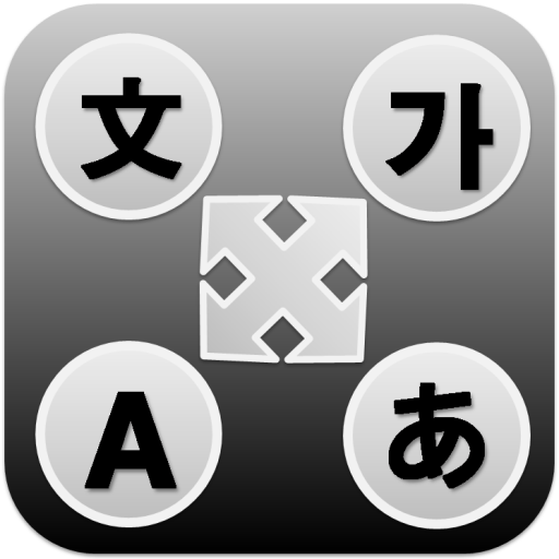 All-in-One Translator (online) 教育 LOGO-玩APPs