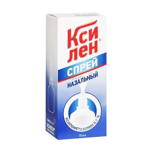 Ксилен спрей назал. 0,1% фл. 15мл