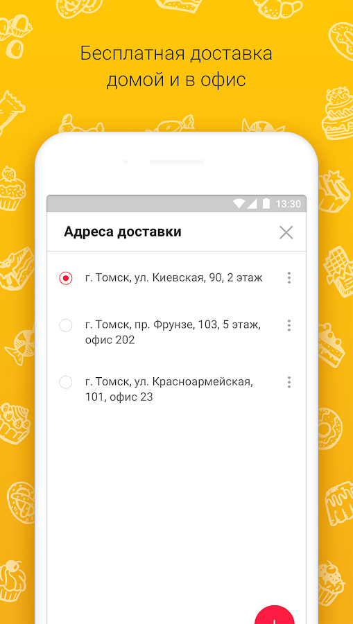 KDV – интернет-магазин- screenshot