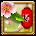 Live Wallpaper - 3D Sakura Seasons icon