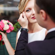 Wedding photographer Olga Nechaeva (SmileToMe). Photo of 17.02.2018