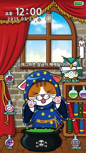 마법사냐옹이락스크린-WizardCatLockScr