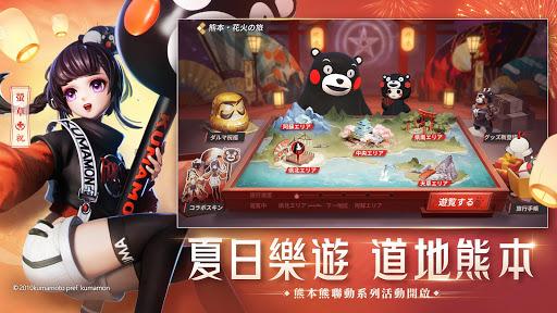 決戰!平安京 apklade screenshots 2