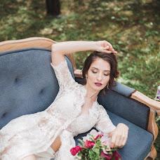 Wedding photographer Ilya Mikhaylov (dahmer). Photo of 04.04.2018