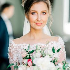 Wedding photographer Yuliya Zinoveva (juliz). Photo of 07.05.2018